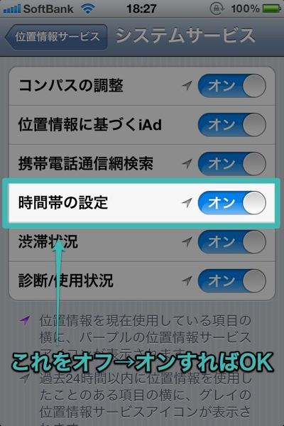 Siri201205131849IMG 0078
