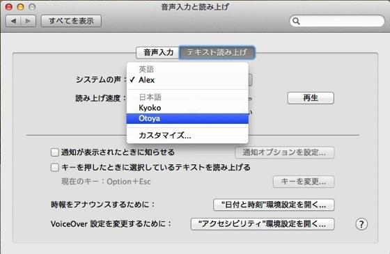 Siri 20140311 6