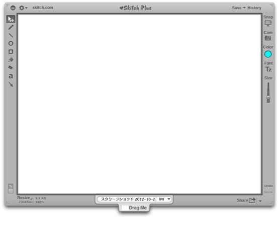 Skitch mac 20121027