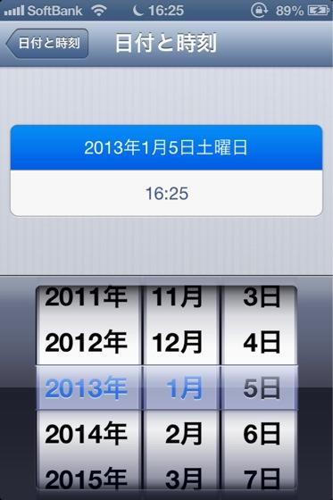 Sleep mode 20130101 09