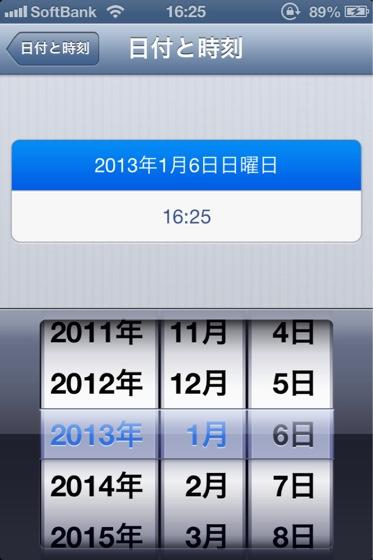 Sleep mode 20130101 10