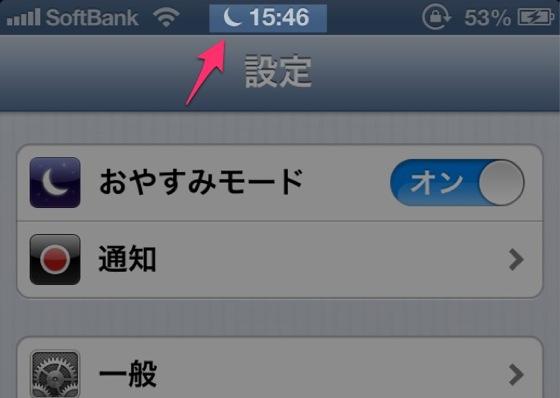 Sleep mode 20130101 5 2
