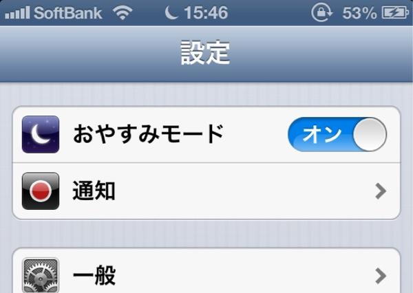Sleep mode 20130101 5