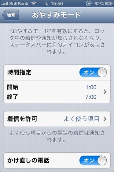 Sleep mode 20130101 6