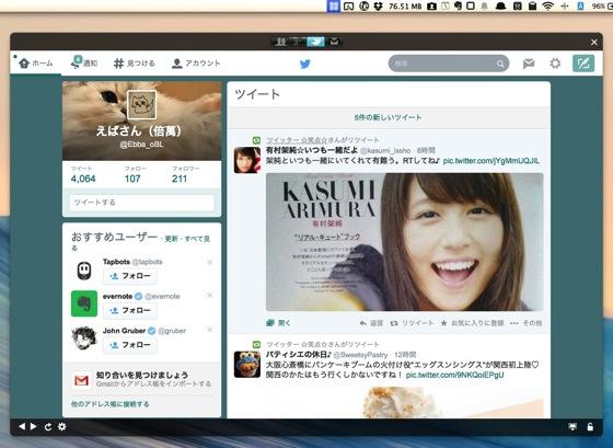 Social pro 201404029 1