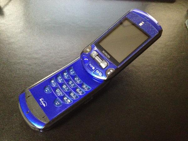 Sony ericsson 5 20120923 02