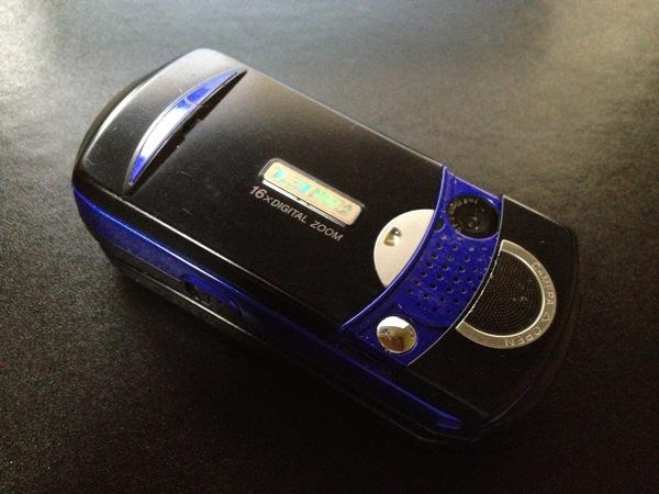 Sony ericsson 5 20120923 04