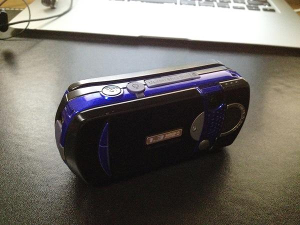 Sony ericsson 5 20120923 05