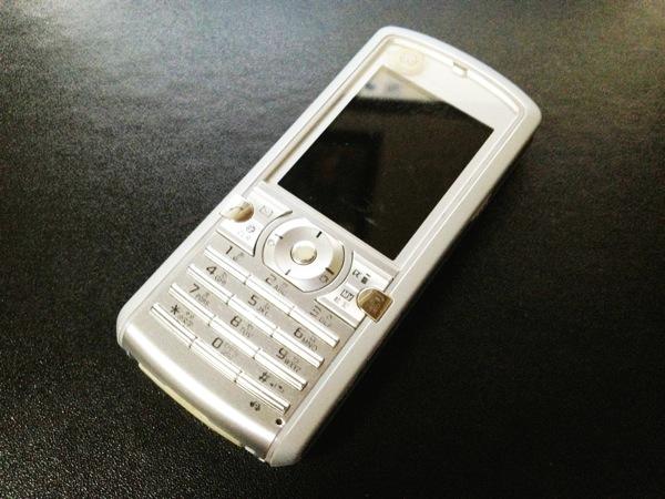 Sony ericsson 5 20120923 07