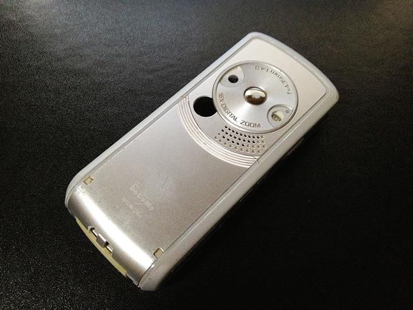 Sony ericsson 5 20120923 08