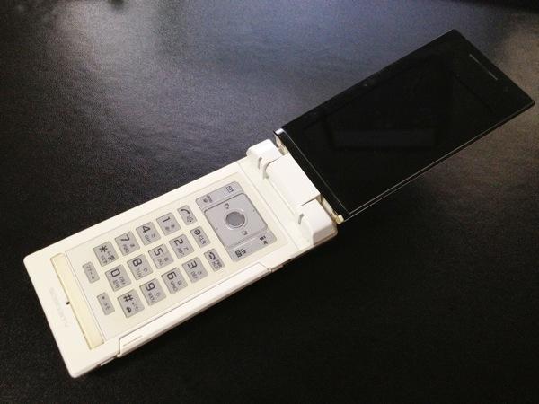 Sony ericsson 5 20120923 16