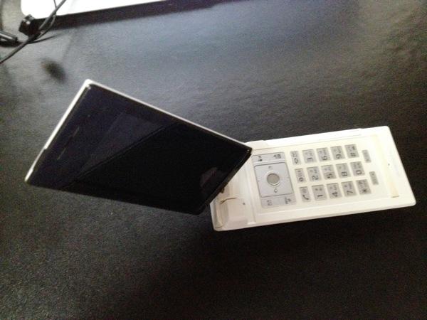 Sony ericsson 5 20120923 17
