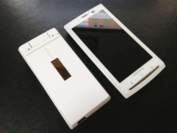 Sony ericsson 5 20120923 22