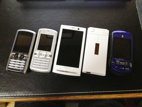 Sony ericsson 5 20120923 26