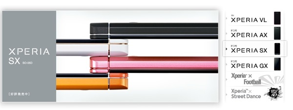 Sony q3 rank3 20121112 1