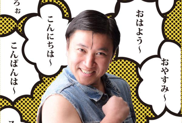 Sugi20120515IMG 0090