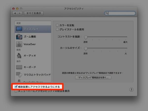Textexpander 20120810 0252 08