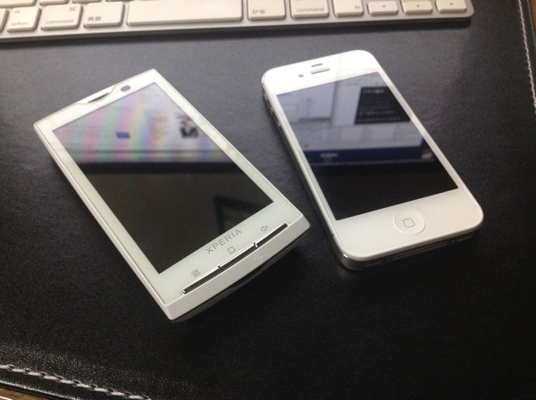 Thgo2 v17c x10 iphone IMG 0015