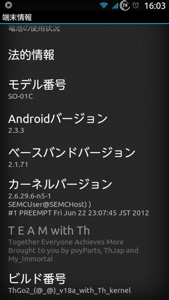 Thgo2 v18a screenshot 1340435039900