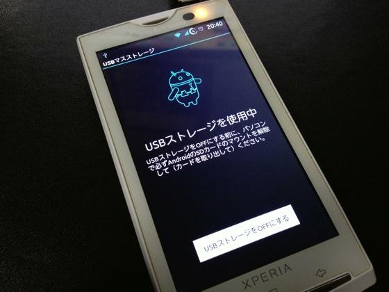 Thgo2 v18c 20121223 1