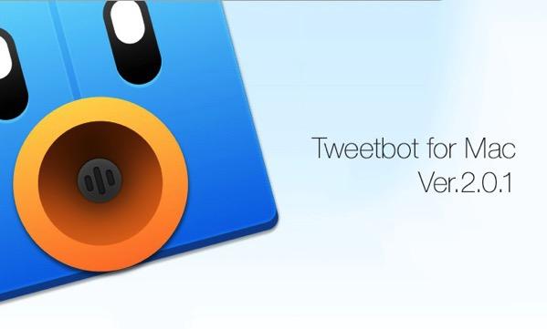 Tweetbot mac 201 20150623 0