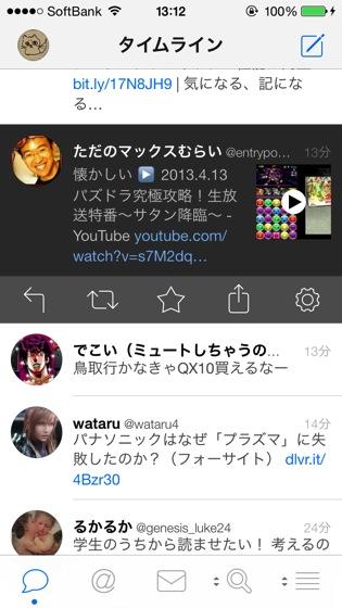 Tweetbot3 20131025 0