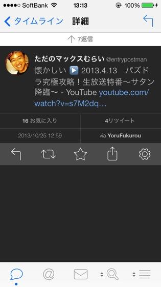 Tweetbot3 20131025 1