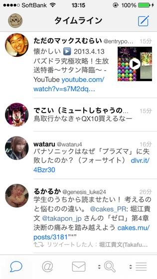 Tweetbot3 20131025 6