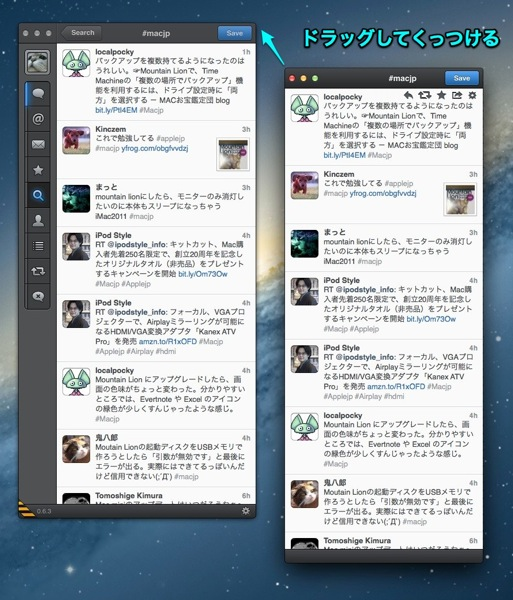 Tweetbot rel4 20120804 3