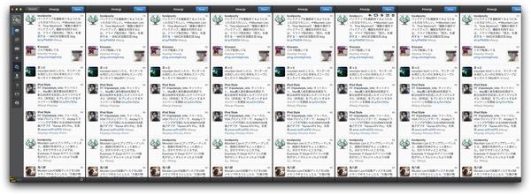 Tweetbot rel4 20120804 5