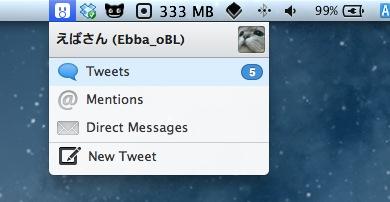 Tweetbot rel4 20120804 8