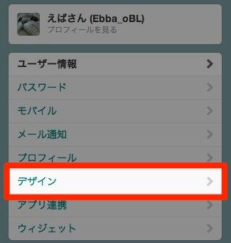 Twitter header 20120923 3
