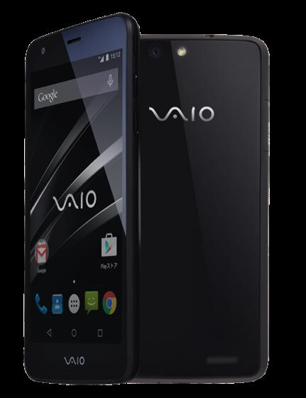 Vaio phone 001 20150319