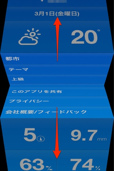 Weathercube 20130228 08