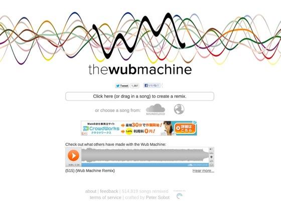 Webmachine 20121208 0001