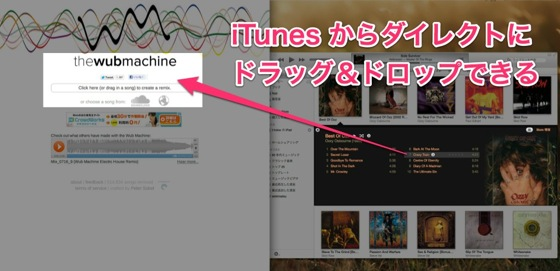 Webmachine 20121208 1001