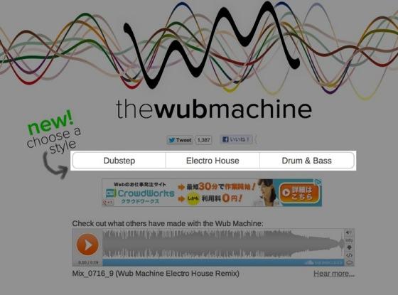 Webmachine 20121208 2001