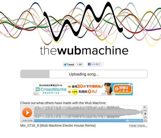 Webmachine 20121208 3001