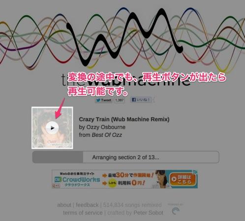 Webmachine 20121208 4001