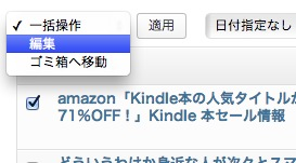 Wp ikkatsu 20130514 2013 05 14 2 16 47