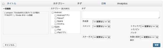 Wp ikkatsu 20130514 2013 05 14 2 17 14