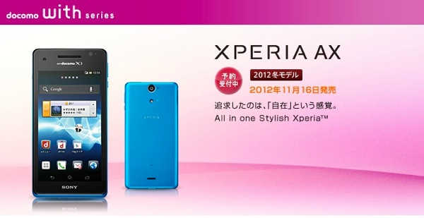 Xperia ax 20121116out 0