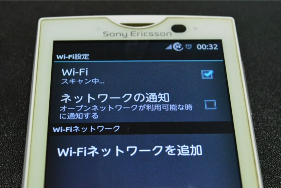 Xperia is dead 20140219 4