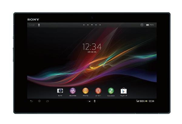 Xperia tablet z 1