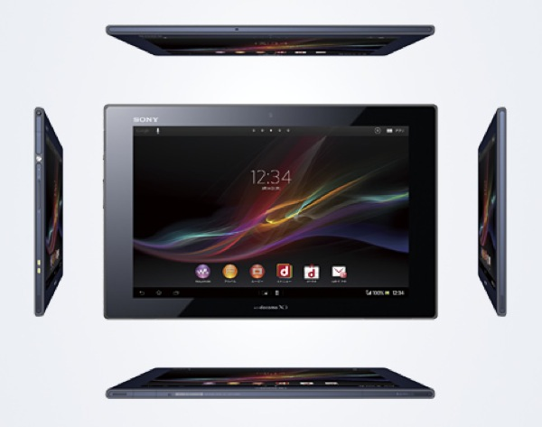 Xperia tablet z 20130226