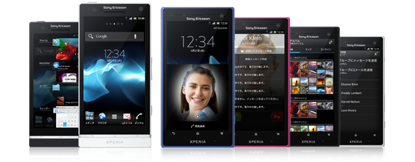 Xperia update 20121127
