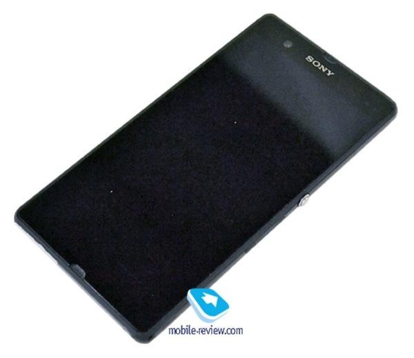 Xperia yuga 20121217 28
