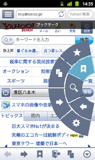 Yahoo blowser20120224