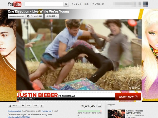 Youtube 20121016