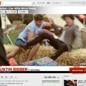 youtube_20121016.jpg